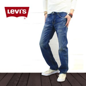 celana-jeans-levis-Indonesia-go-green